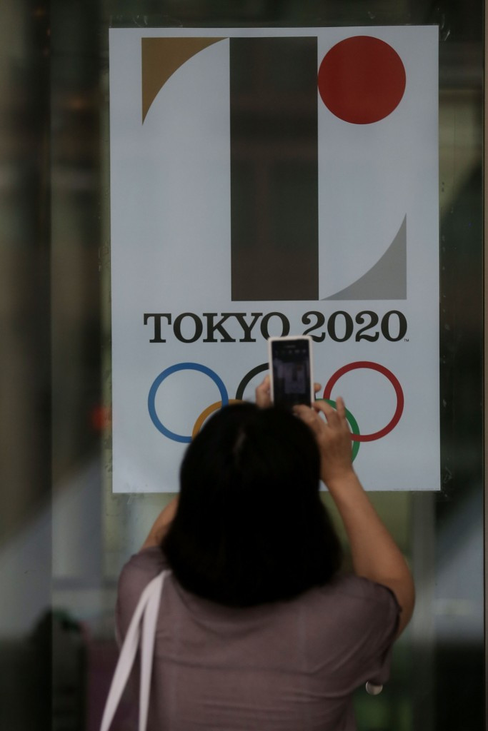 Tokyo 2020 expect 10,000 entries as search for new logo is officially opened