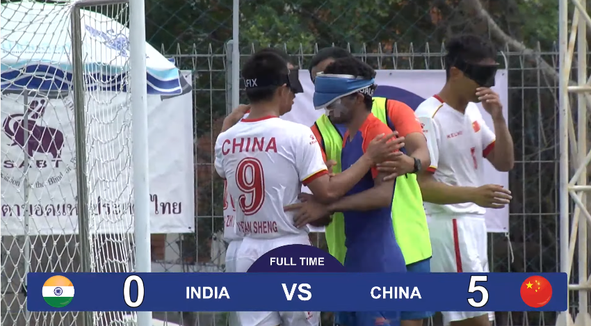 China progress to Blind Football Asian Championships semi-finals