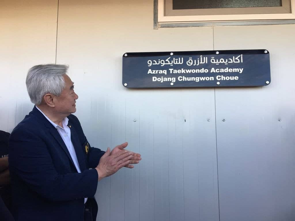 Chungwon Choue at the Taekwondo Humanitarian Foundation Academy at Azraq ©THF