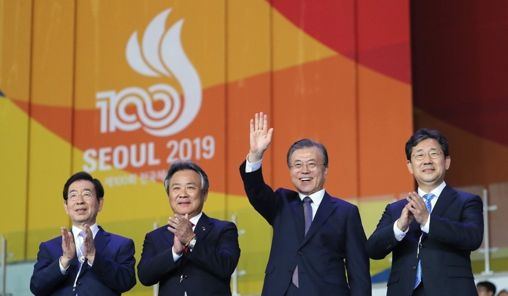 South Korean President Moon Jae-in has called for people to back Seoul's proposed joint bid with Pyongyang for the 2032 Olympic and Paralympic Games ©Twitter