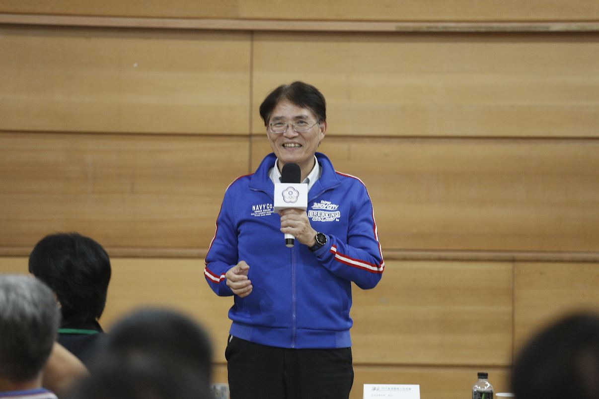 Over 200 attend Chinese Taipei Olympic Committee workshop