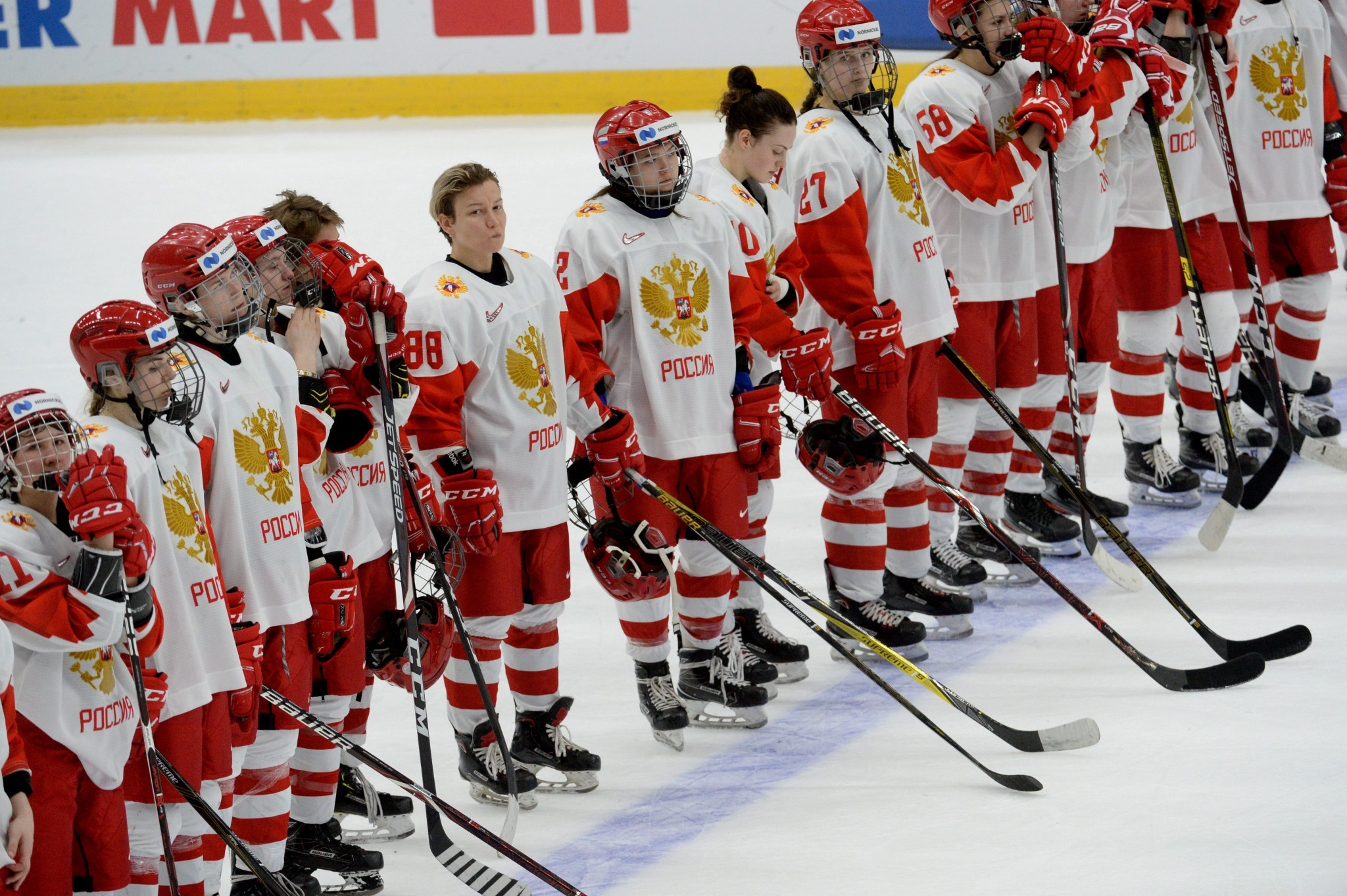 Russia considering bid for 2021 IIHF Women's World Championship