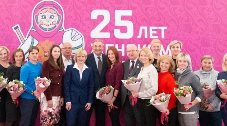 The RIHF celebrated 25 years of women's ice hockey in Moscow ©RIHF