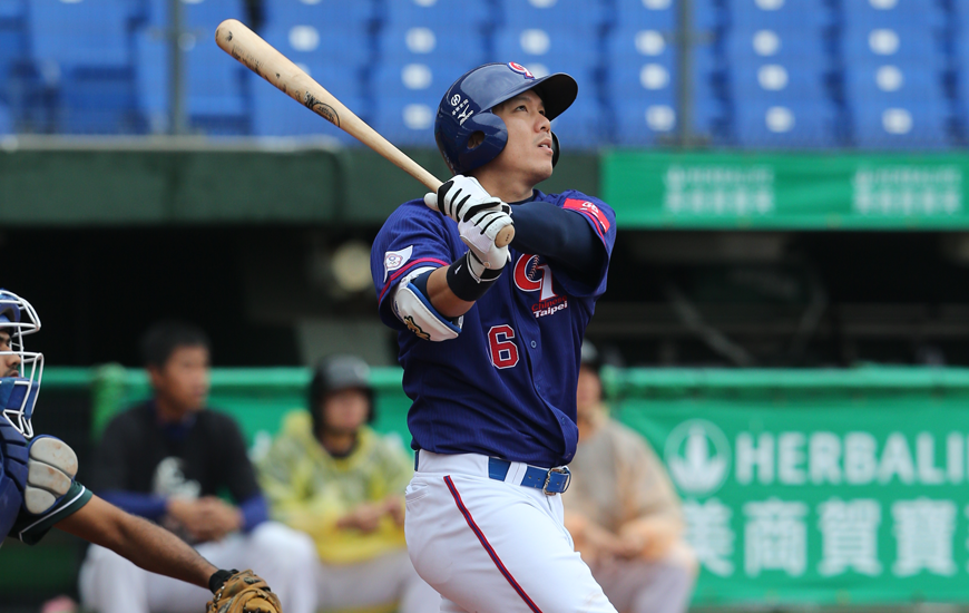 Reigning champions Japan seek Asian Baseball Championship defence in Taichung