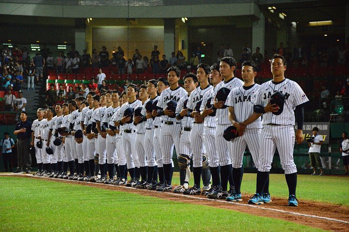 Japan thrash Hong Kong at Asian Baseball Championship
