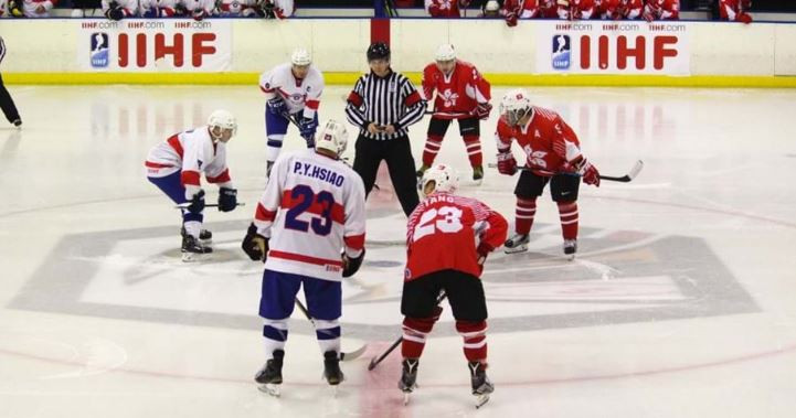 Ice hockey pre-Olympic qualifier switched due to Hong Kong unrest