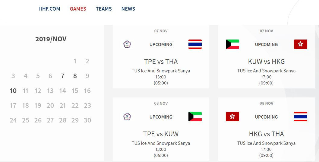 The pre-Olympic qualifying schedule ©IIHF