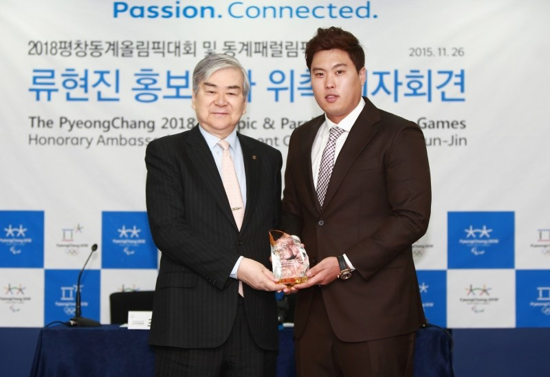 Olympic gold medal winning baseball star appointed Honorary Ambassador of Pyeongchang 2018