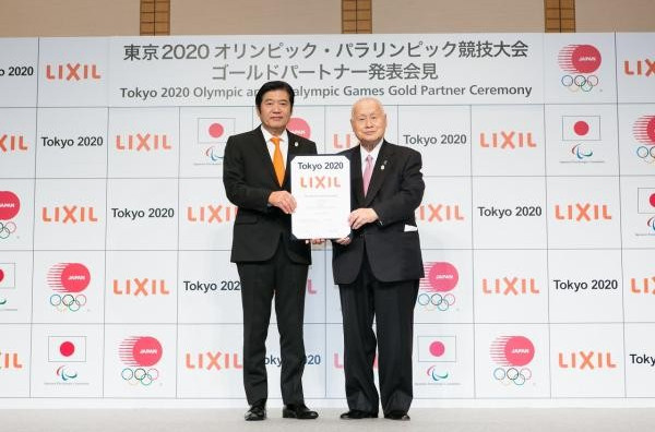 Tokyo 2020 lay more foundations as building materials manufacturer is named as latest Gold Partner