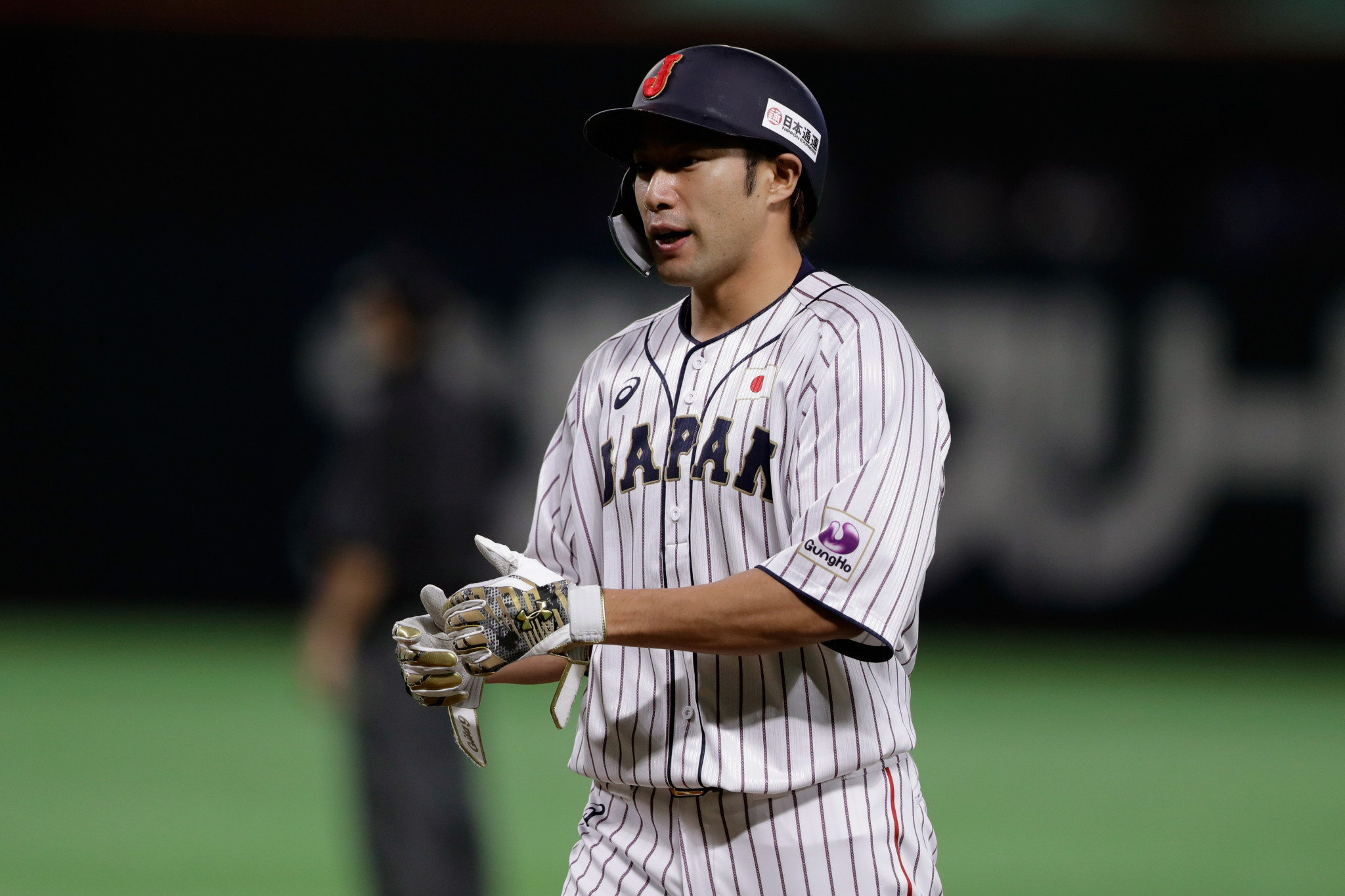 Japan to meet Chinese Taipei in Asian Baseball Championship final