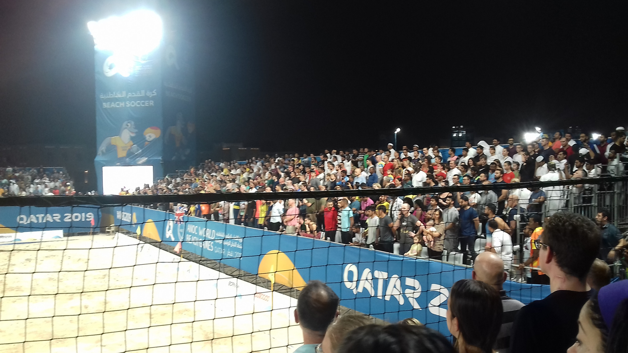 Large crowds attended the final day of the Games when several team events concluded ©ITG