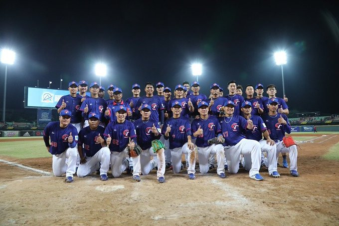 Chinese Taipei edge past Japan to win Asian Baseball Championship