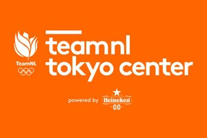 Holland Heineken House to expand for Tokyo 2020