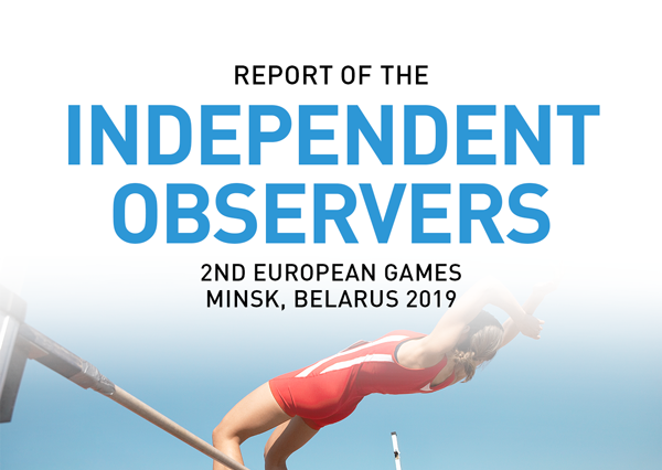 WADA recently published the full independent observers report from the Minsk 2019 European Games ©WADA