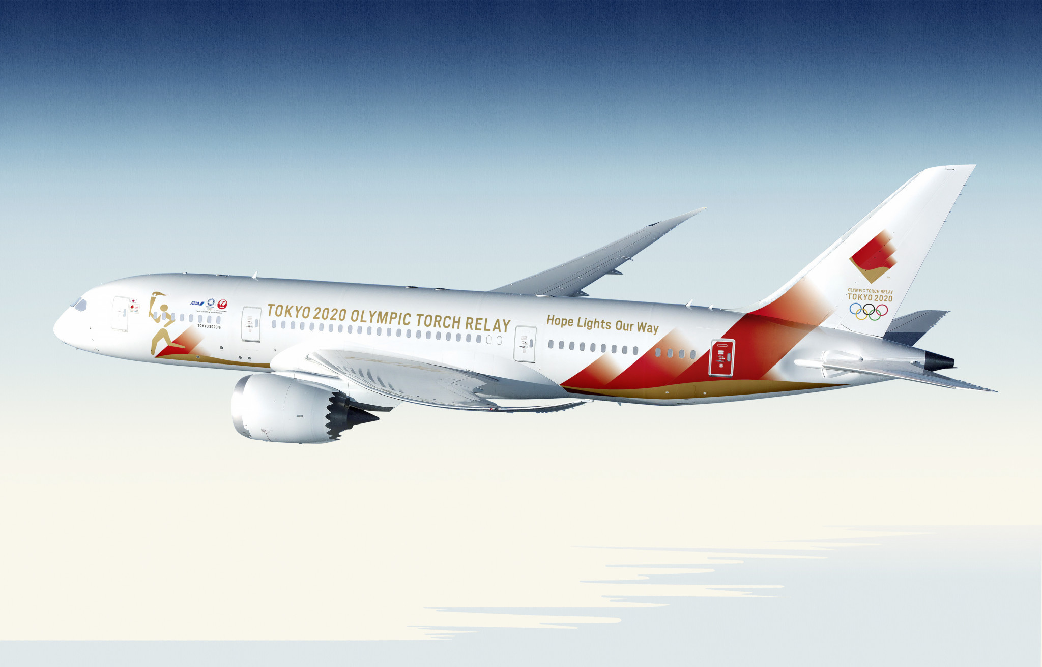 A special aircraft will be commissioned to take the Olympic Flame to Tokyo ©Tokyo 2020