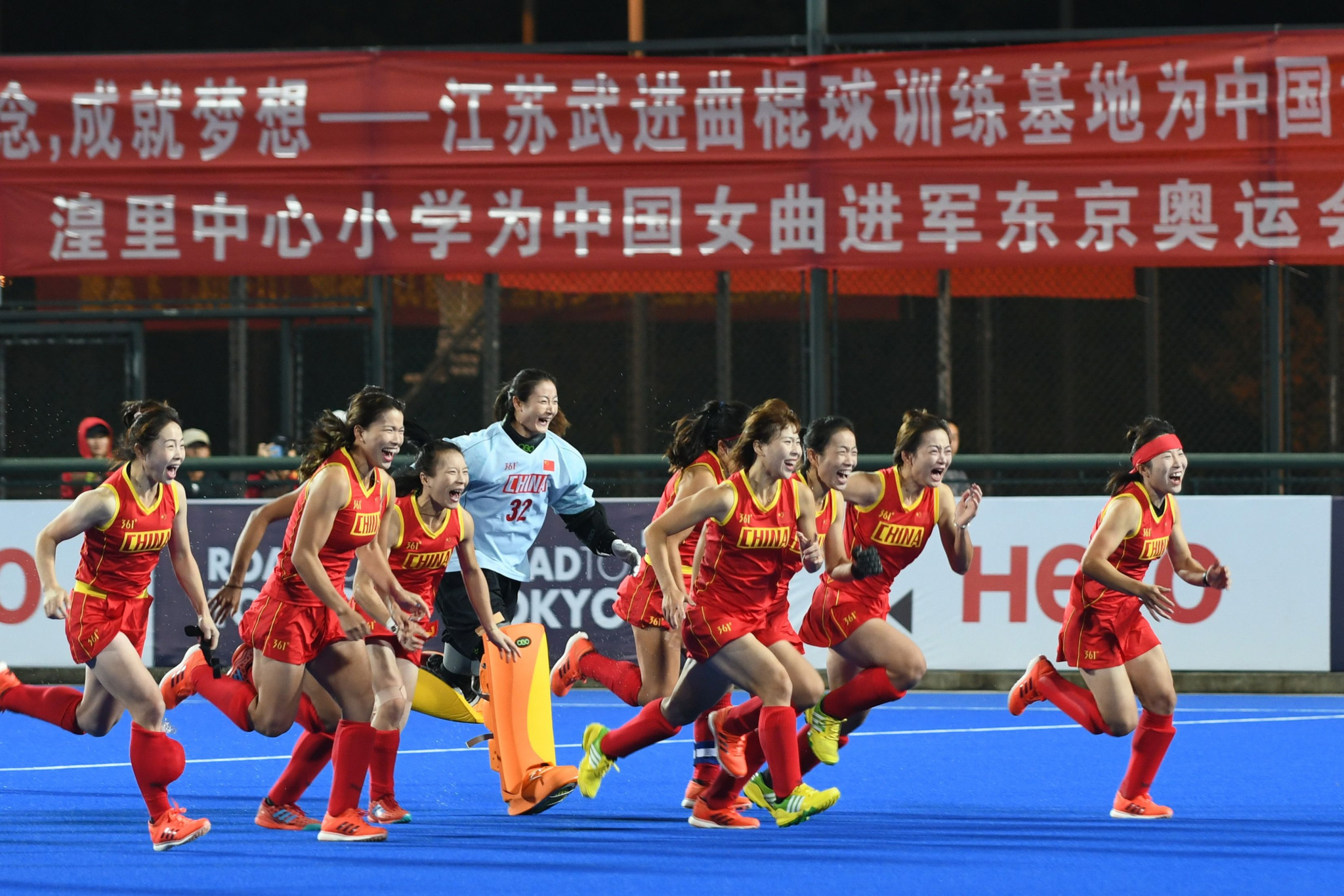 China and Australia qualify for women's hockey event at Tokyo 2020