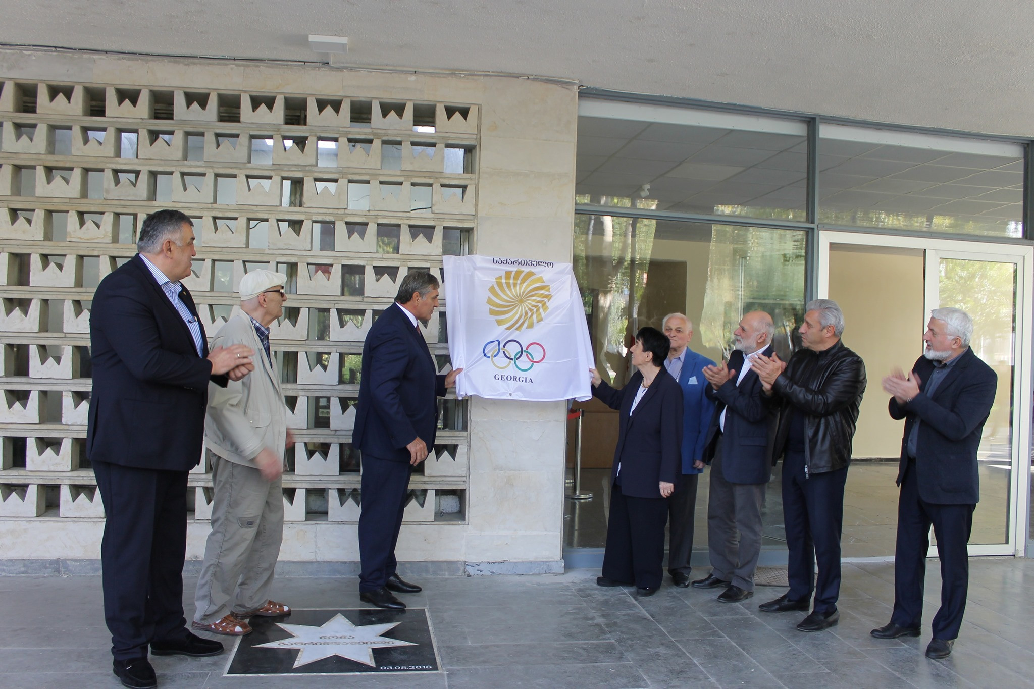 A memorial plague was revealed in celebration of the Georgian National Olympic Committee's 30th anniversary ©GNOC