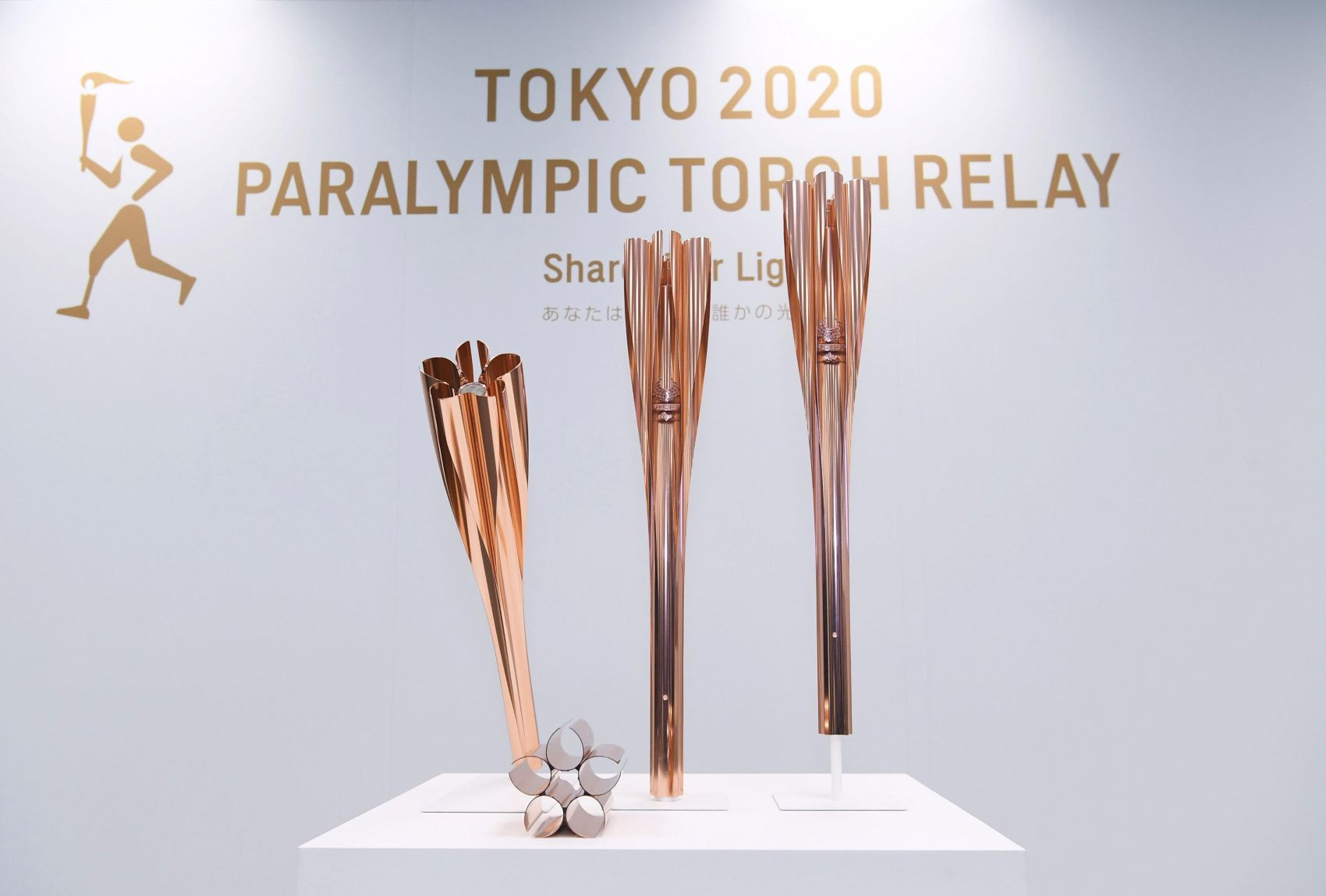 Stoke Mandeville Stadium will play a starring role in the Paralympic Torch Relay for Tokyo 2020 ©Tokyo 2020