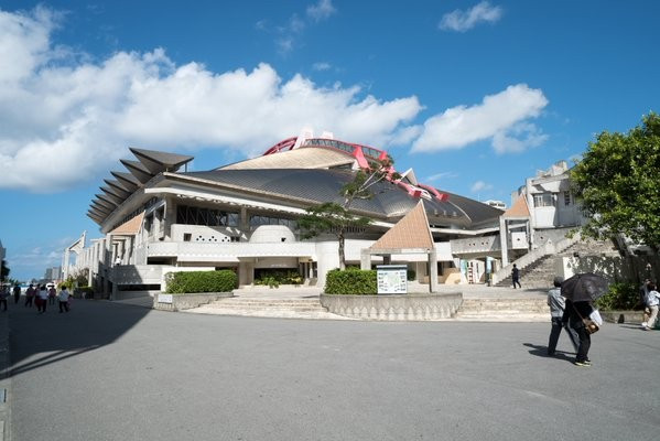 Okinawa will play host to the final Karate1 Premier League event of the season this weekend ©WKF