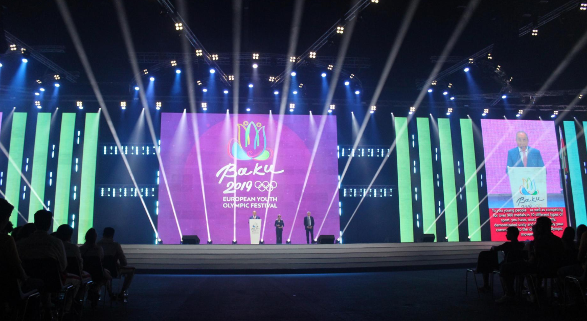 Baku hosted the European Youth Olympic Festival - Banská Bystrica is next in 2021 ©en.trend.az