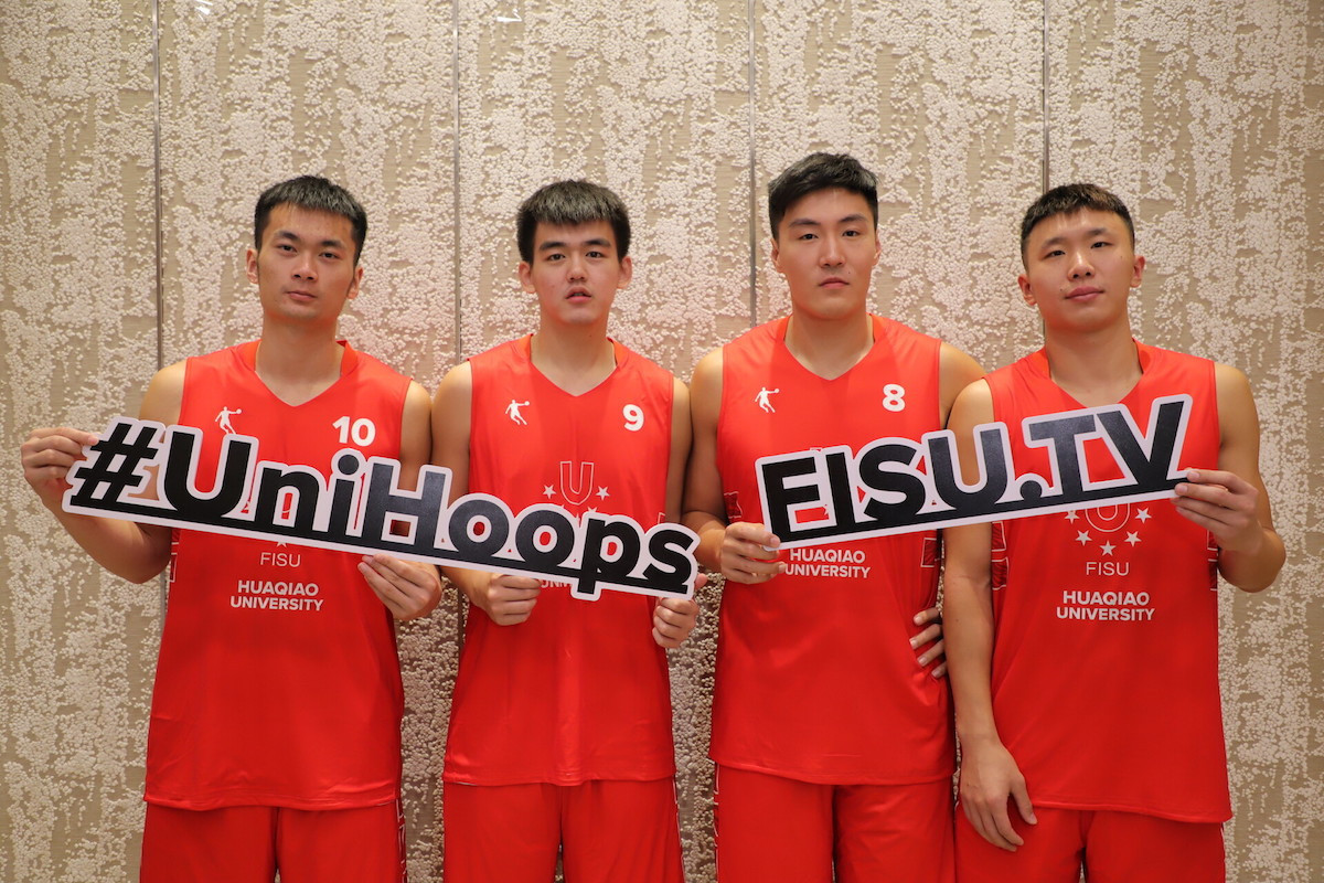 Huaqiao University are hosts and defending men's champions at the World Cup - 3x3 in Xiamen ©FISU