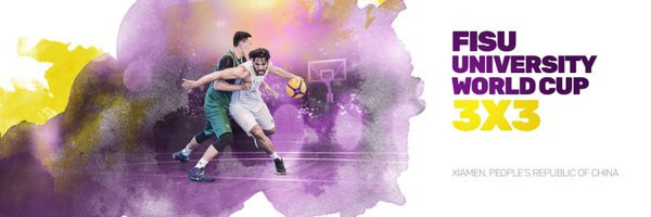 The fifth edition of the FISU World Cup - 3x3 is due to take place at Huaqiao University ©FISU