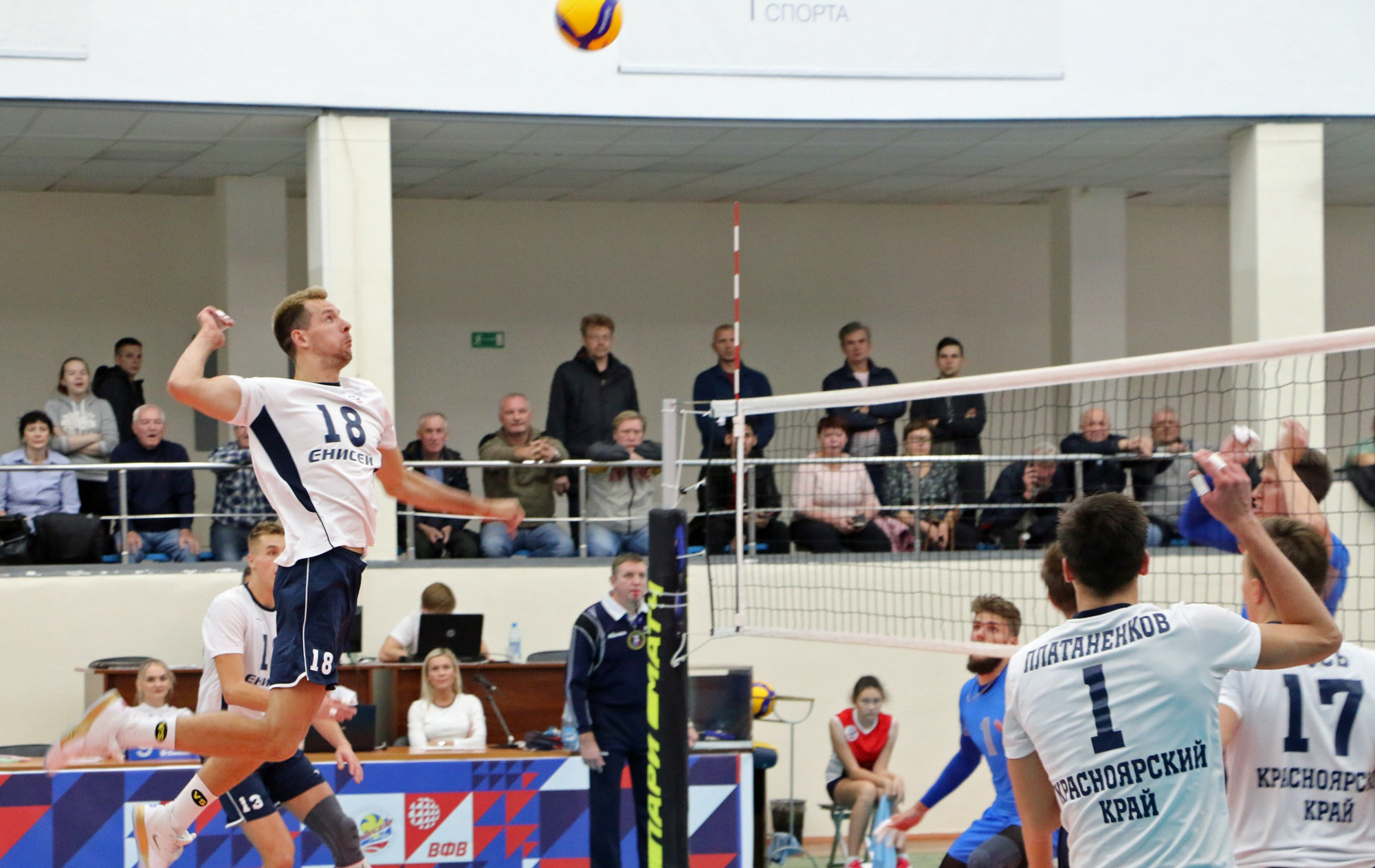 The Yenisey Volleyball Club men's team lost their opening match of the Russian Volleyball Super League ©FISU