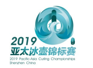 Nigeria set for historic appearance at Pacific-Asia Curling Championships