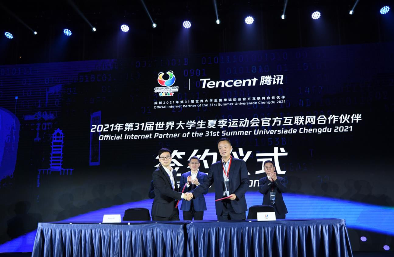 Tencent becomes official internet partner of 2021 Summer Universiade