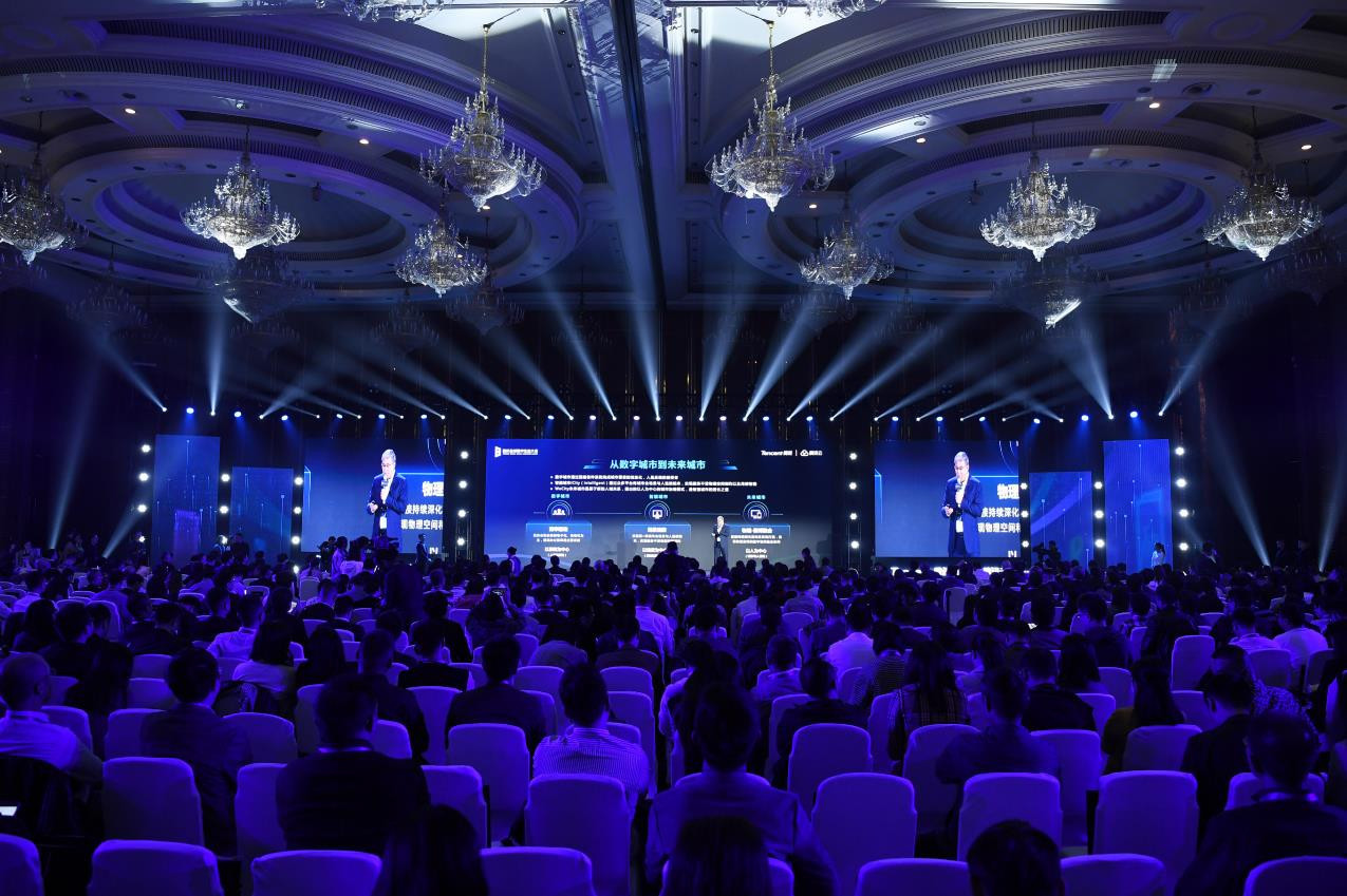 The agreement was announced at the Tencent Global Digital Ecology Conference and City Summit ©Chengdu 2021