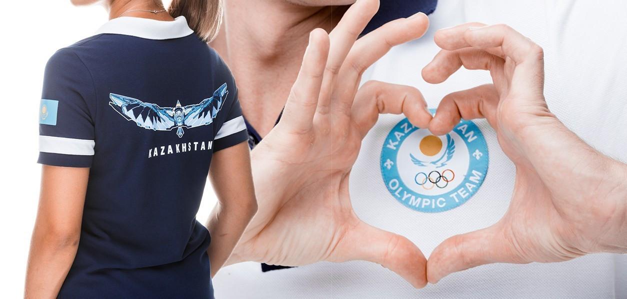 Kazakhstan NOC launch Tokyo 2020 uniform design competition
