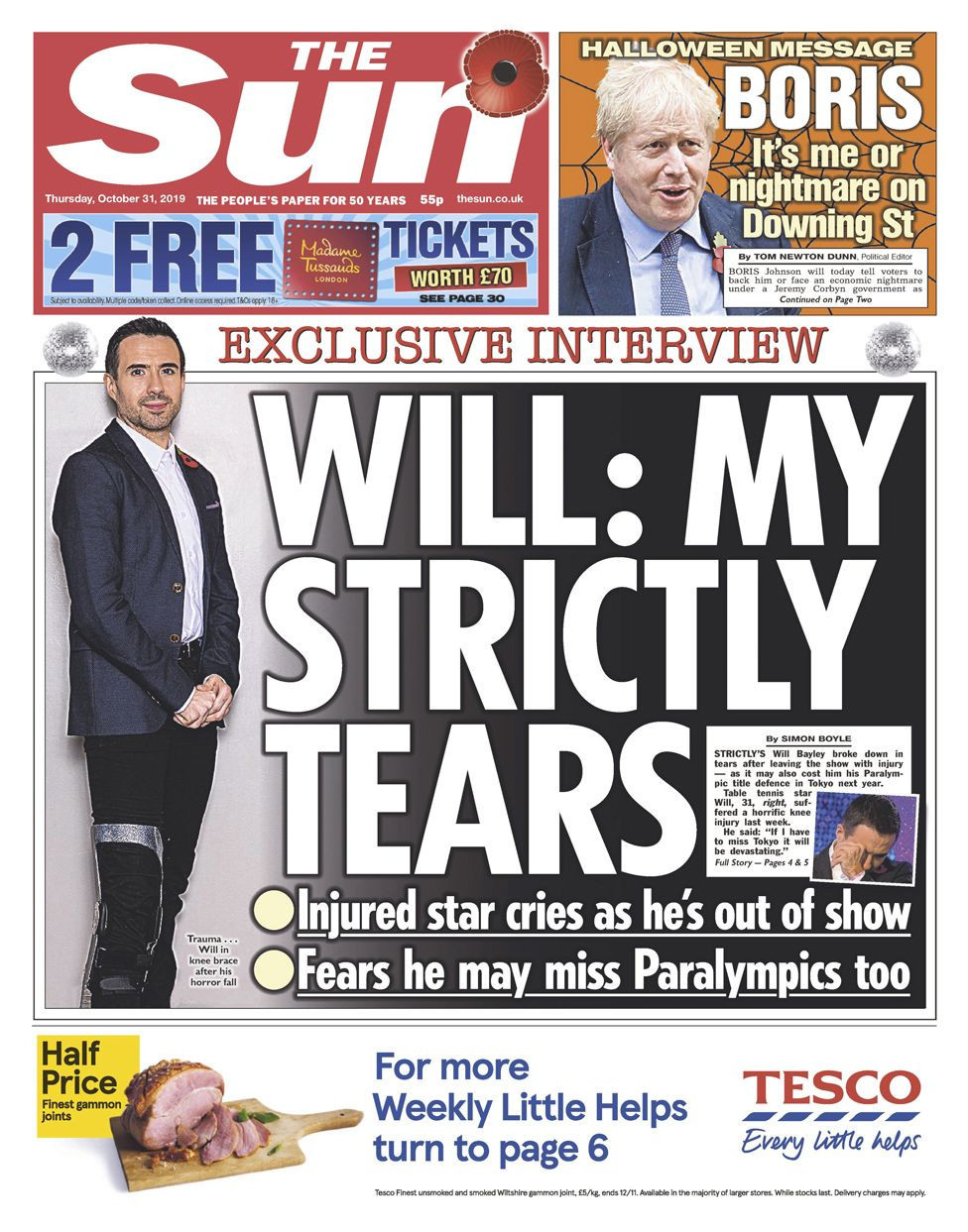 Will Bayley's withdrawal from Strictly Come Dancing was front page news on Britain's biggest selling newspaper ©The Sun