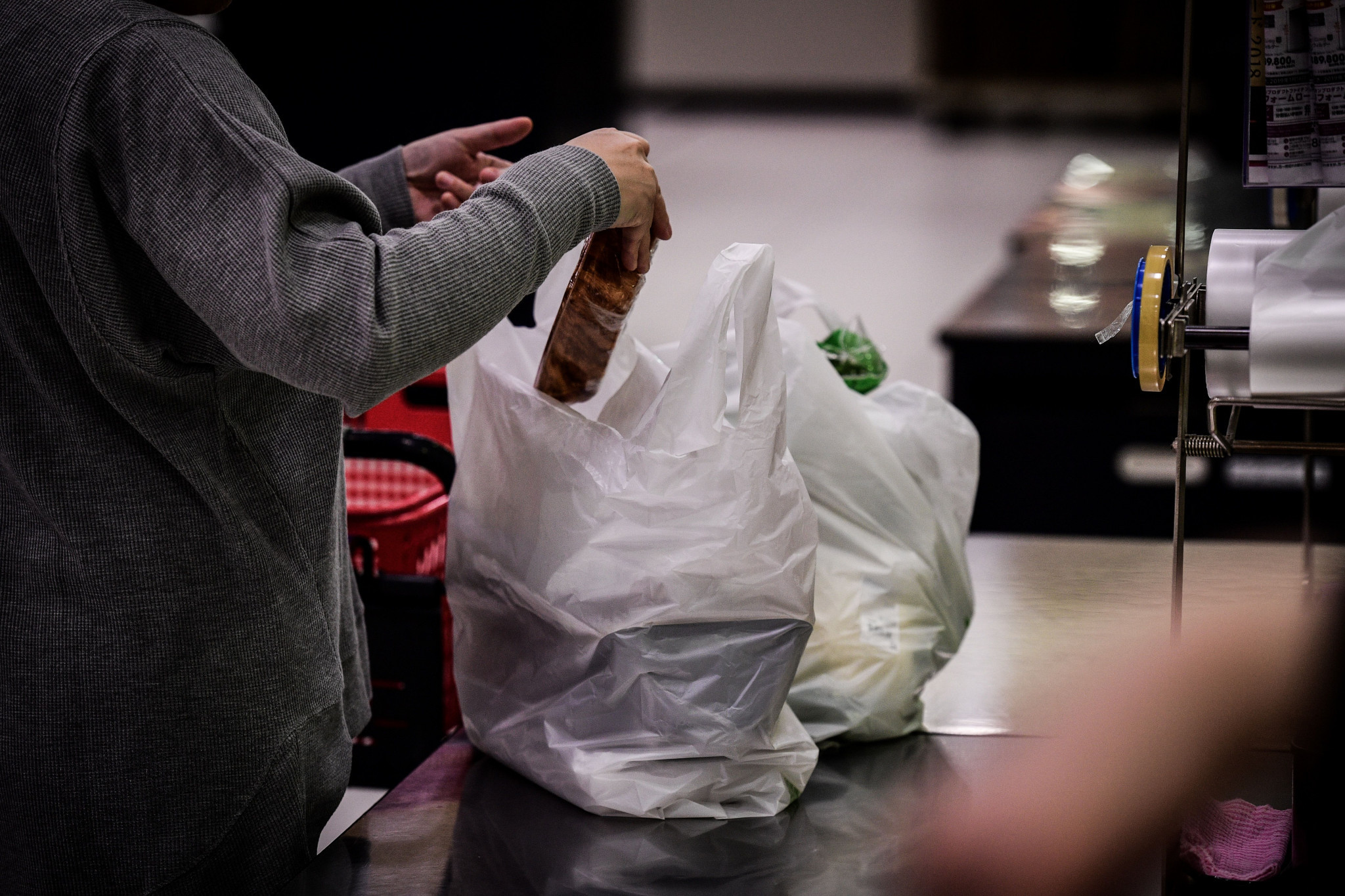 Japanese retailers, including supermarkets and convenience stores, will begin charging for plastic bags next summer prior to the Tokyo 2020 Olympic Games ©Getty Images