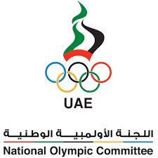 United Arab Emirates NOC celebrate annual Flag Day