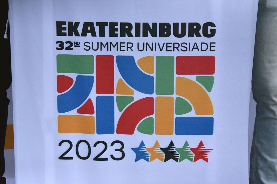 Creative agencies submit entries for Yekaterinburg 2023 logo