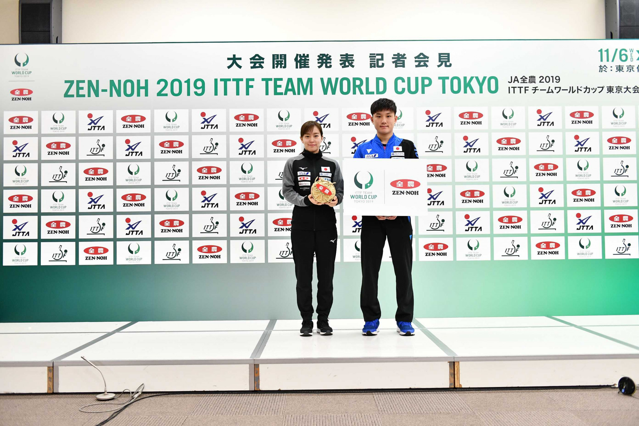 China out to maintain dominance at ITTF Team World Cup in Tokyo