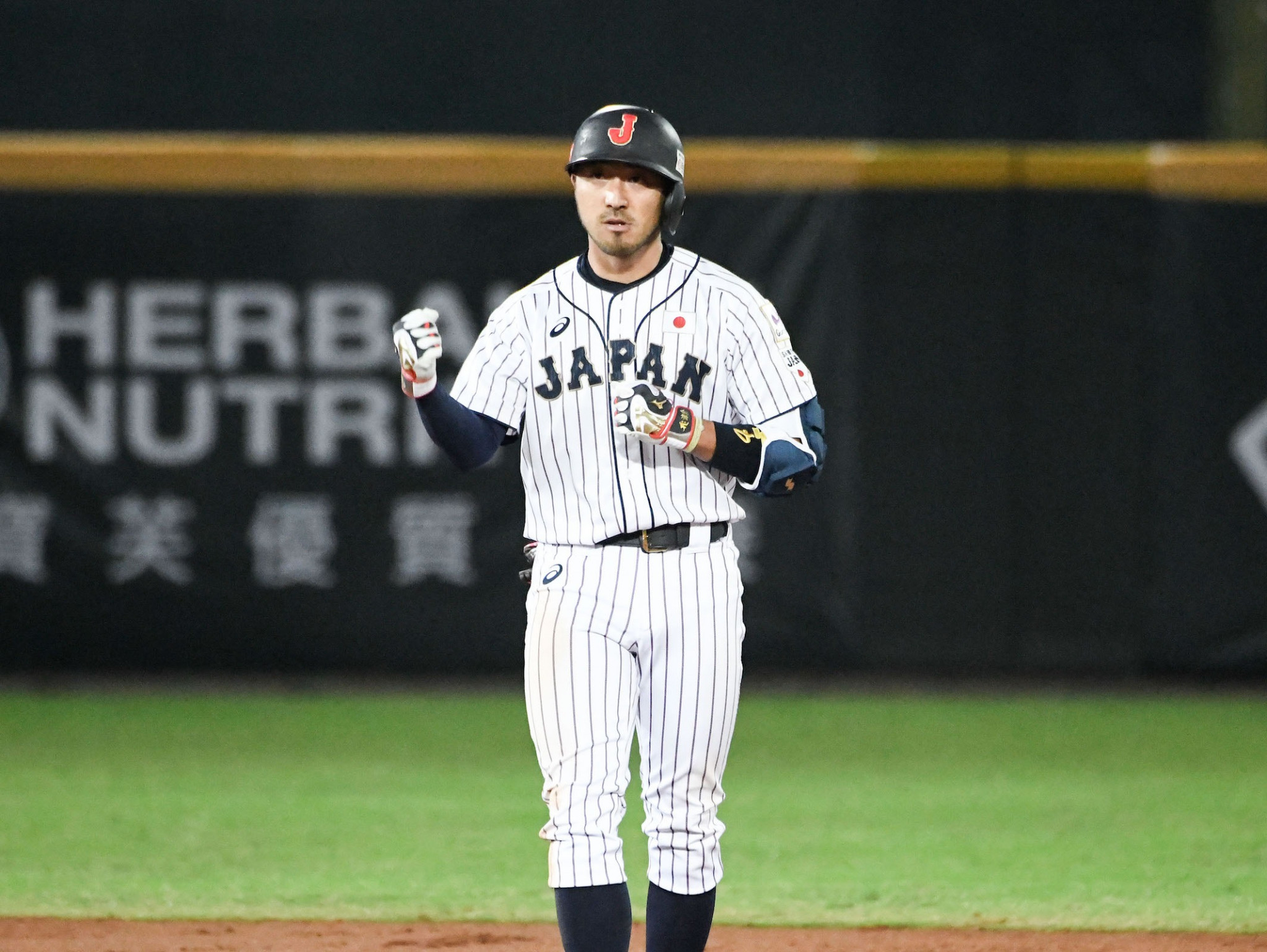 Japan and Chinese Taipei open WBSC Premier12 accounts with victory