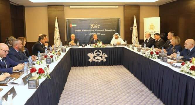 Sheikh Abdullah attends IFBB Executive Council meeting