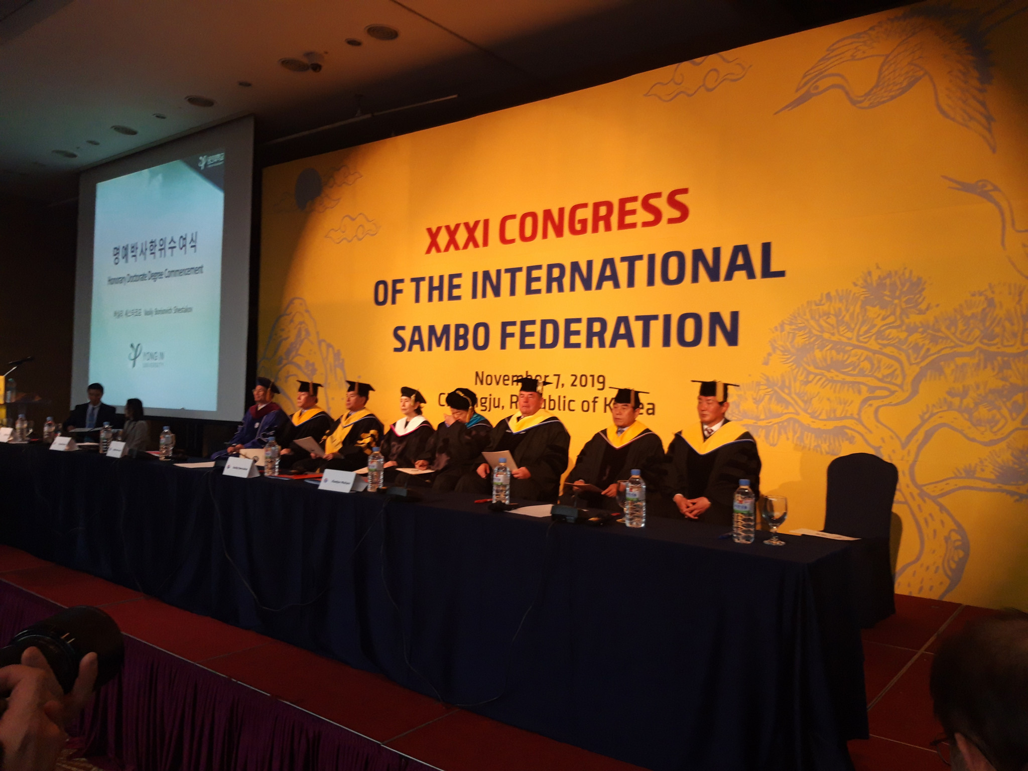 Yong In University present FIAS President Shestakov with honorary degree at FIAS Congress