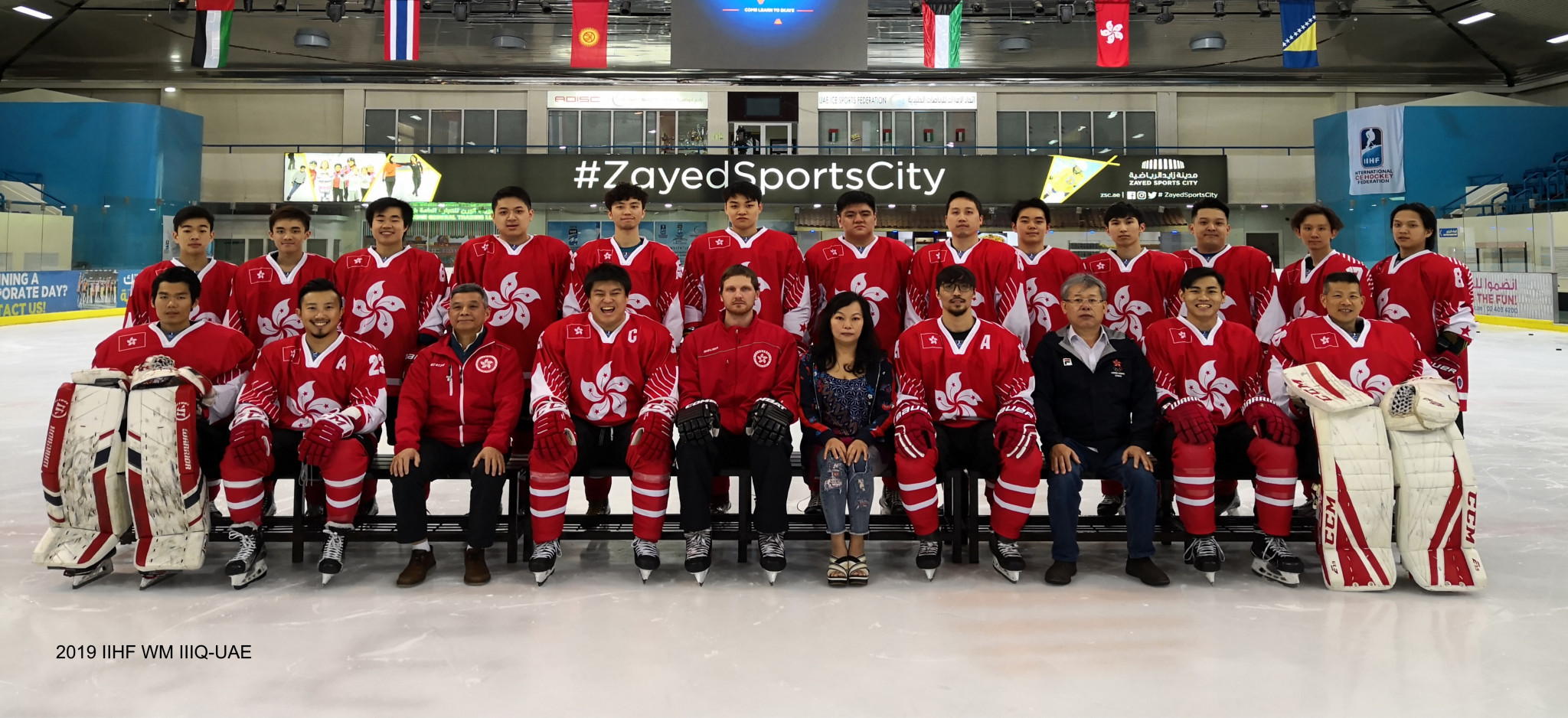 Hong Kong begin Beijing 2022 Olympic ice hockey qualifying campaign with resounding victory