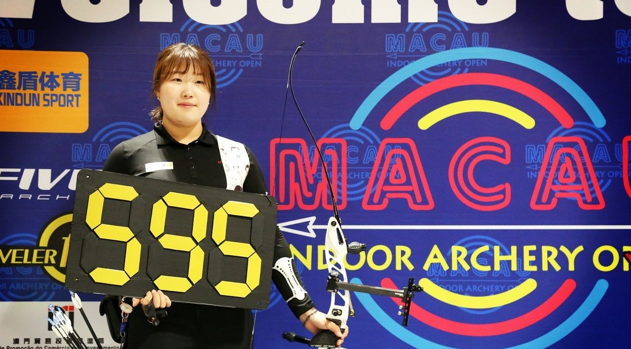 Macau Open set to launch 2019-2020 Indoor Archery World Series