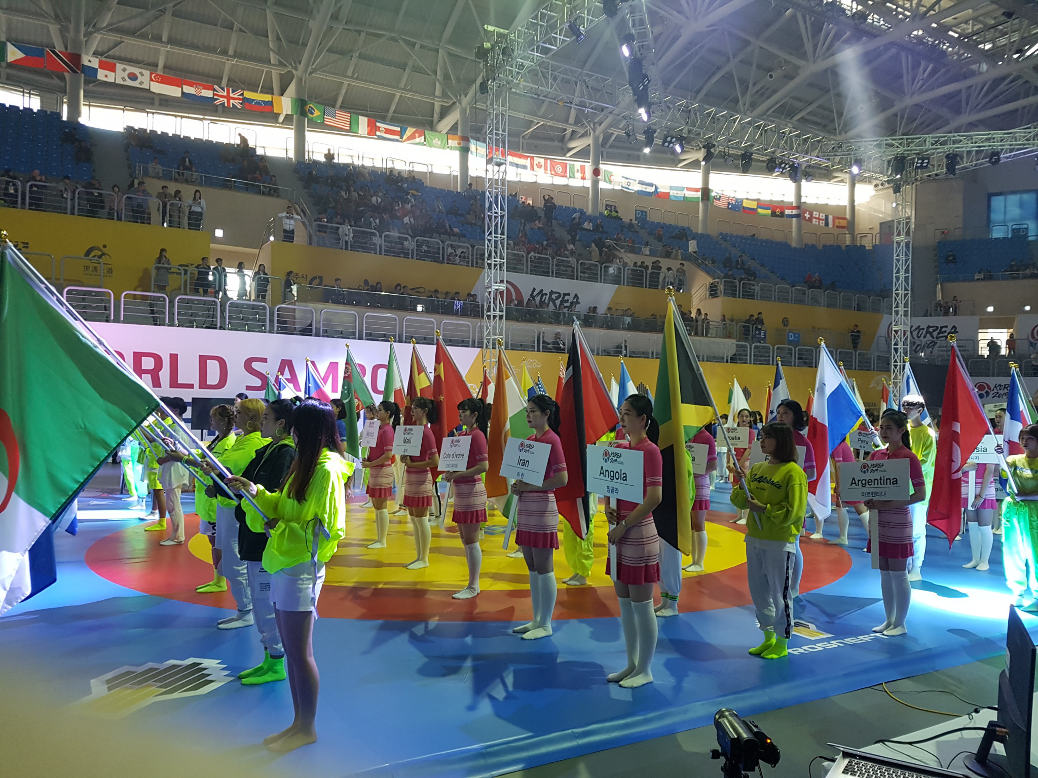 Huge cheers rang around Sukwoo Culture Gym as the flag parade made its way into the arena during the Opening Ceremony ©ITG