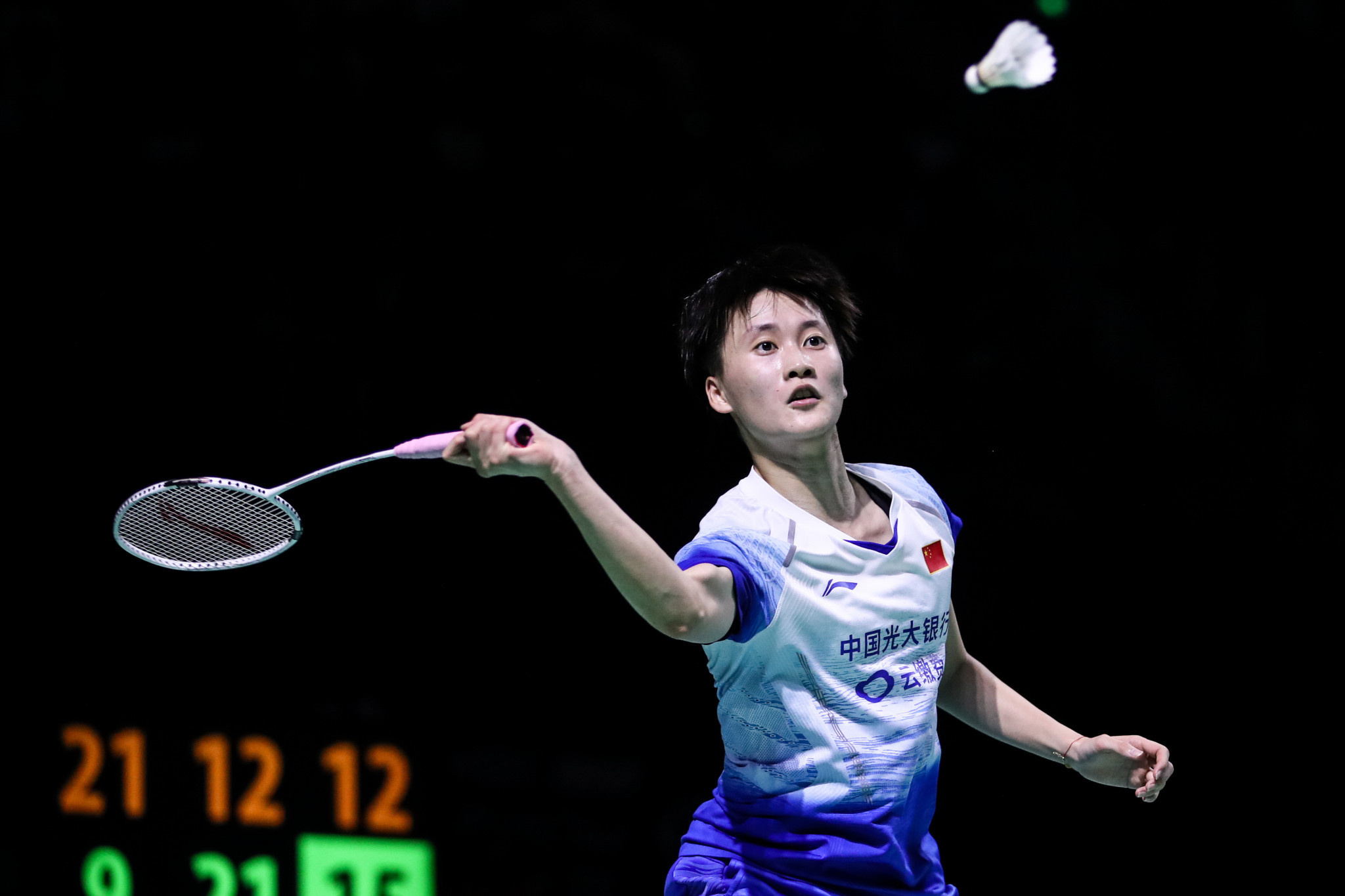 Chen Yufei defended her women's title ©Getty Images