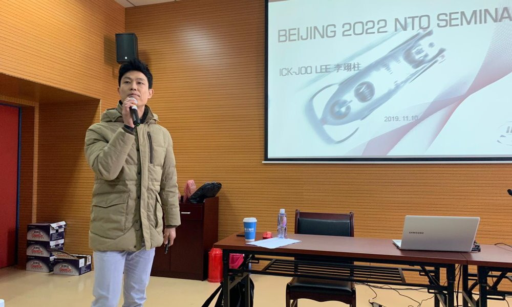 Pyeongchang 2018's sports manager for bobsleigh and skeleton, Ick-Joo Lee, gave a speech  ©IBSF