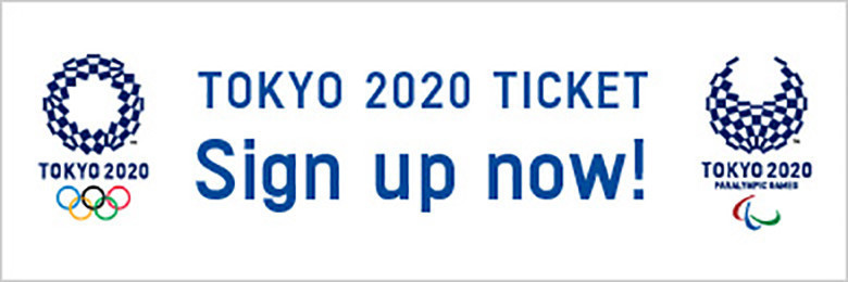 The second Tokyo 2020 Olympic ticket lottery has launched today for residents of Japan ©Tokyo 2020
