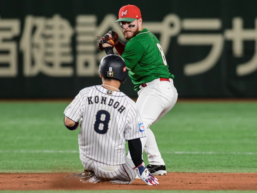 Japan end Mexico's unbeaten record at WBSC Premier12
