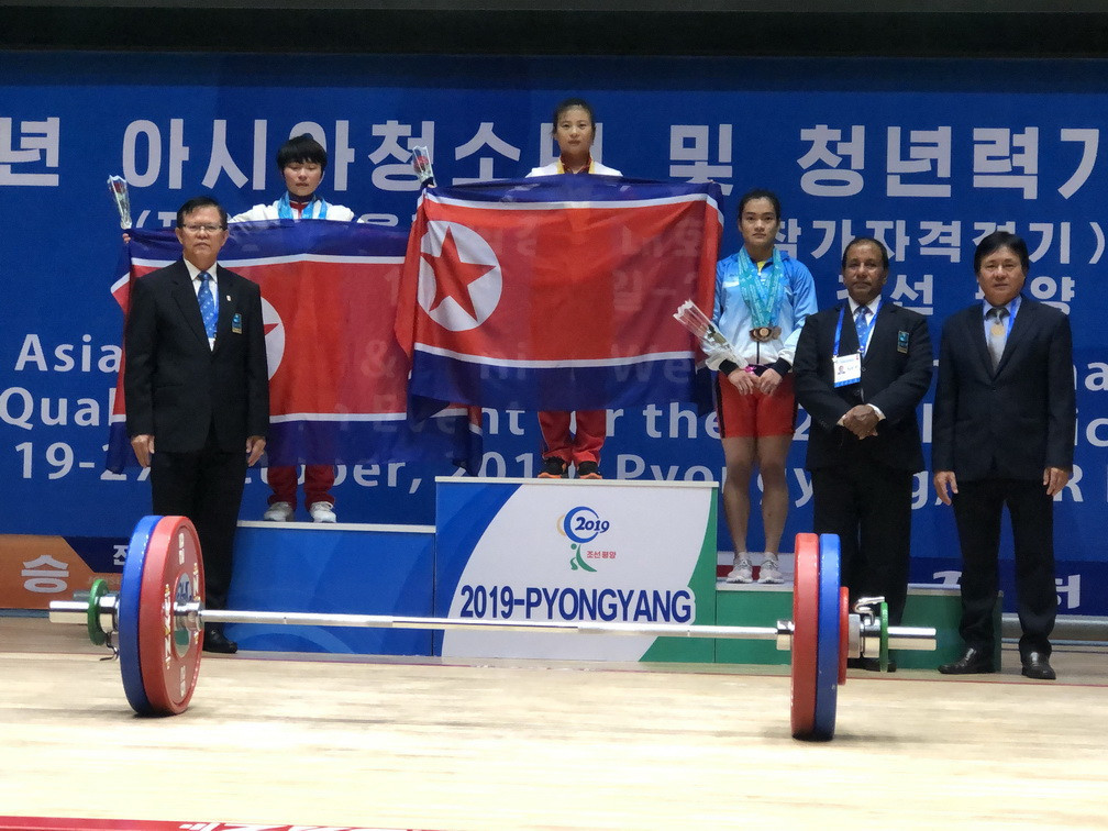 North Korea won 53 of the 174 medals available at the event ©IWF