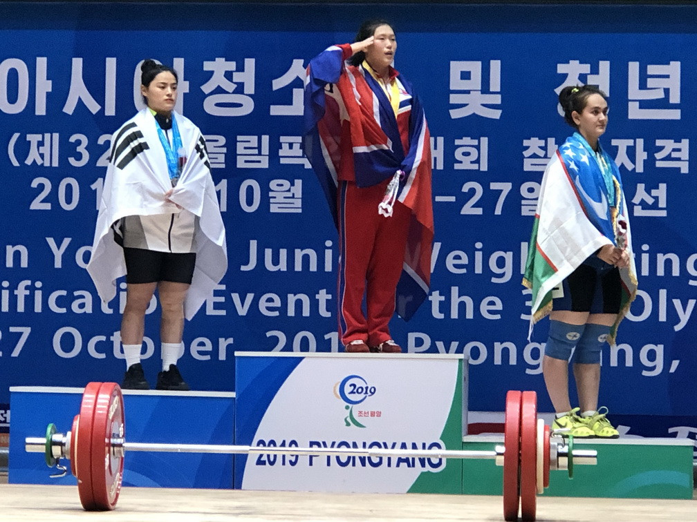 North and South Korean athletes competed together at the recent Asian Youth and Junior Weightlifting Championships in Pyongyang ©IWF