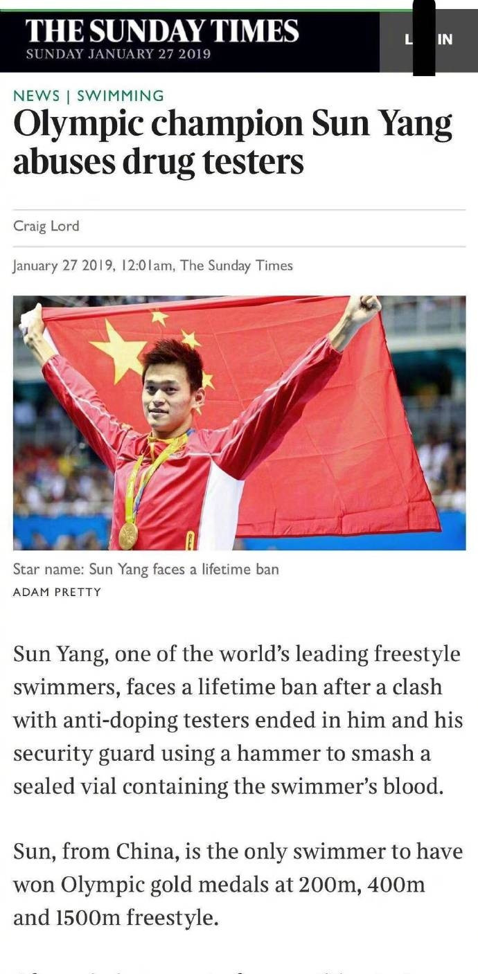 Details of the alleged altercation between China's triple Olympic champion Sun Yang and drug testers first emerged in the British newspaper, The Sunday Times, in January ©The Sunday Times