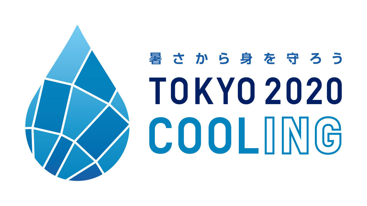 The Tokyo 2020 COOLING Project was launched in June to produce initiatives aiding athletes, spectators and officials at the Olympic and Paralympic Games ©Tokyo 2020